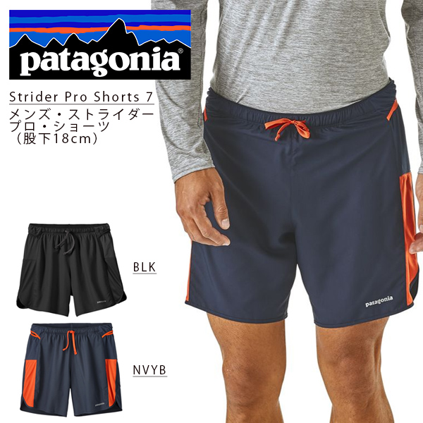 送料無料 ショーツ Pro パンツ Patagonia パタゴニア Mens Strider Pro パンツ ショーツ Shorts 7 メンズ ストライダー プロ ショーツ 日本正規品 トレイル ランニング アウトドア マウンテン 2018春夏新作, 梅家:3d46cba5 --- officewill.xsrv.jp