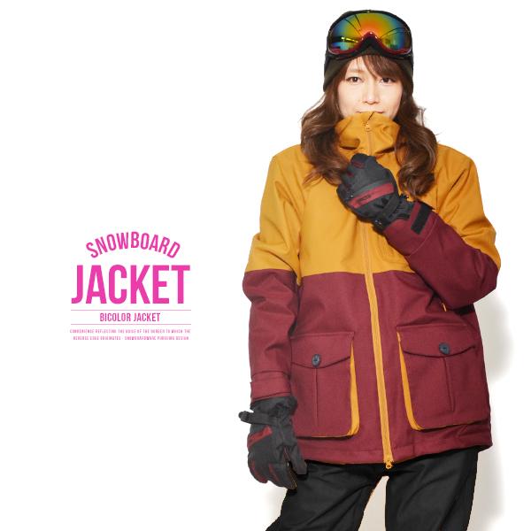 送料無料 スノーボードウェア レディース バイカラー 切り替え 2トーン ストレッチ ジャケット スノーウエア スノーボード ウェア スノボウエア SNOWBOARD JACKET 【あす楽対応】