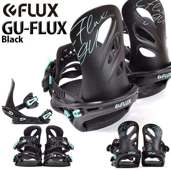 送料無料 FLUX フラックス バインディング GU ジーユー ブラック 黒 レディース スノーボード BINDING ビンディング 20%off