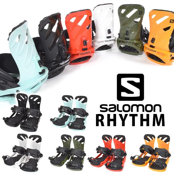 送料無料 SALOMON サロモン バインディング RHYTHM リズム メンズ レディース スノーボード スノボ BINDING ビンディング