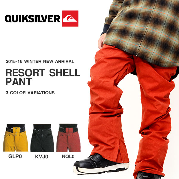 現品限り 40%off 送料無料 スノーボードウェア QUIKSILVER クイックシルバー メンズ RESORT SHELL PANT スノボ スノーボード スノー パンツ ウェア 【あす楽対応】