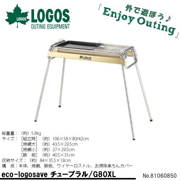 ONOE/尾上製作所 SP-75-CW 引出付BBQコンロ75 キャスター付