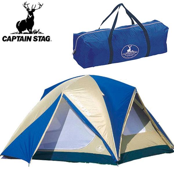 送料無料 キャプテンスタッグ CAPTAIN STAG オルディナスクリーン ドーム テント 6人用 キャリーバッグ付 アウトドア キャンプ 国内正規代理店品 得割20