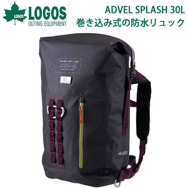 送料無料 ロゴス LOGOS ADVEL SPLASH ダッフルリュック30 メンズ レディース 30L 防水 軽量 バックパック リュックサック リュック ザック アウトドア カジュアル バッグ カバン かばん 鞄