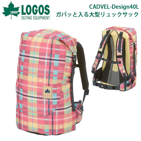 送料無料 ロゴス LOGOS バックパック レディース CADVEL-Designダッフルリュック40 AE・check 40L 大容量 チェック柄 リュックサック アウトドア レジャー トレッキング 登山 旅行 バッグ カバン かばん 鞄