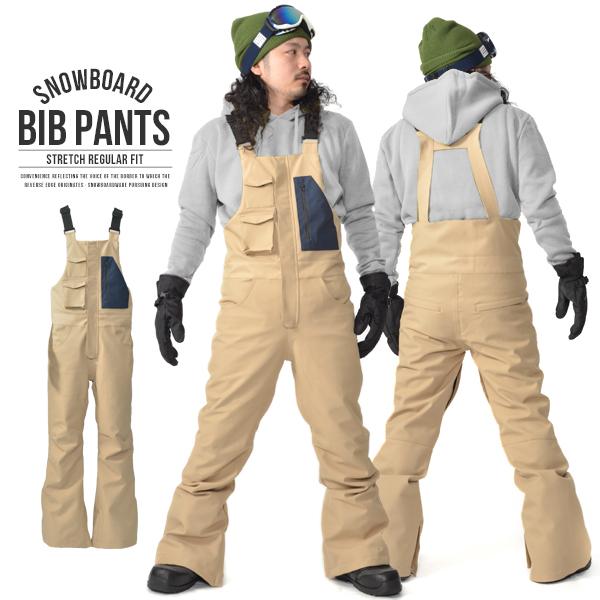 スノーボードウェア ストレッチ 信託 ビブパンツ メンズ ボトムス SNOWBOARD PANTS 立体縫製 撥水加工 スノボー スノボ スノボーパンツ スノボパンツ スノーパンツ オーバーオール 男性 送料無料 レギュラーフィット つなぎ 紳士 スキー BIB 春の新作シューズ満載 スノボウエア