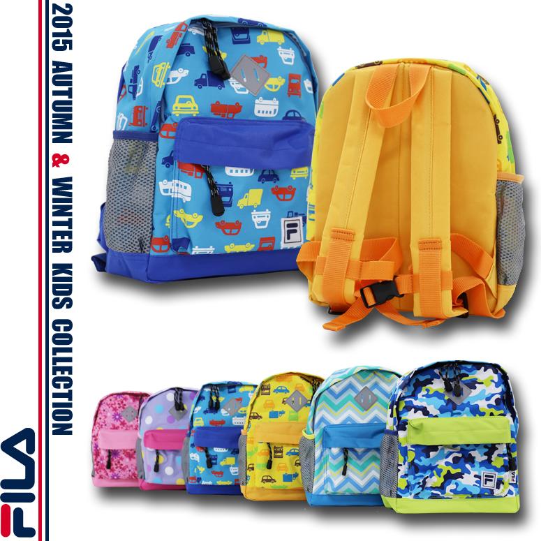 fila backpack yellow