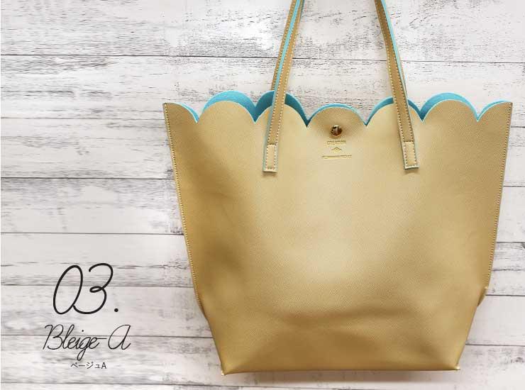 Outfit Style | Rakuten Global Market: Cute tote bags women's ...