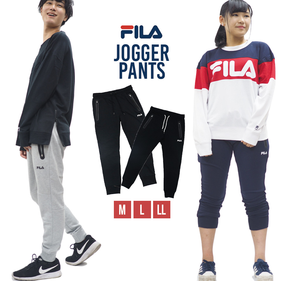FILA jogger underwear men gap Dis sweat shirt sweat shirt pants long underwear casual house coat roomware sports brand popularity fashion black gray
