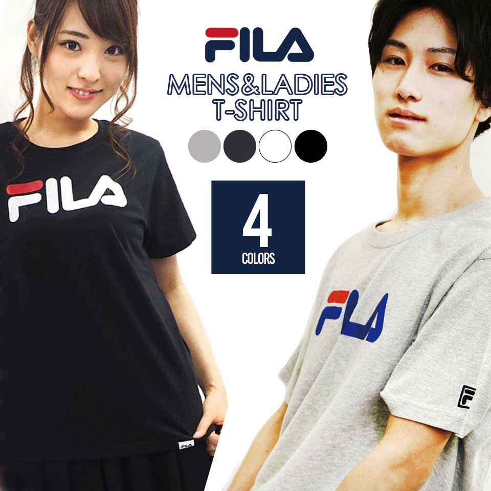 92c54a3508 It is outfitstyle outfit Father's Day in Fila FILA T-shirt men gap Dis  short ...