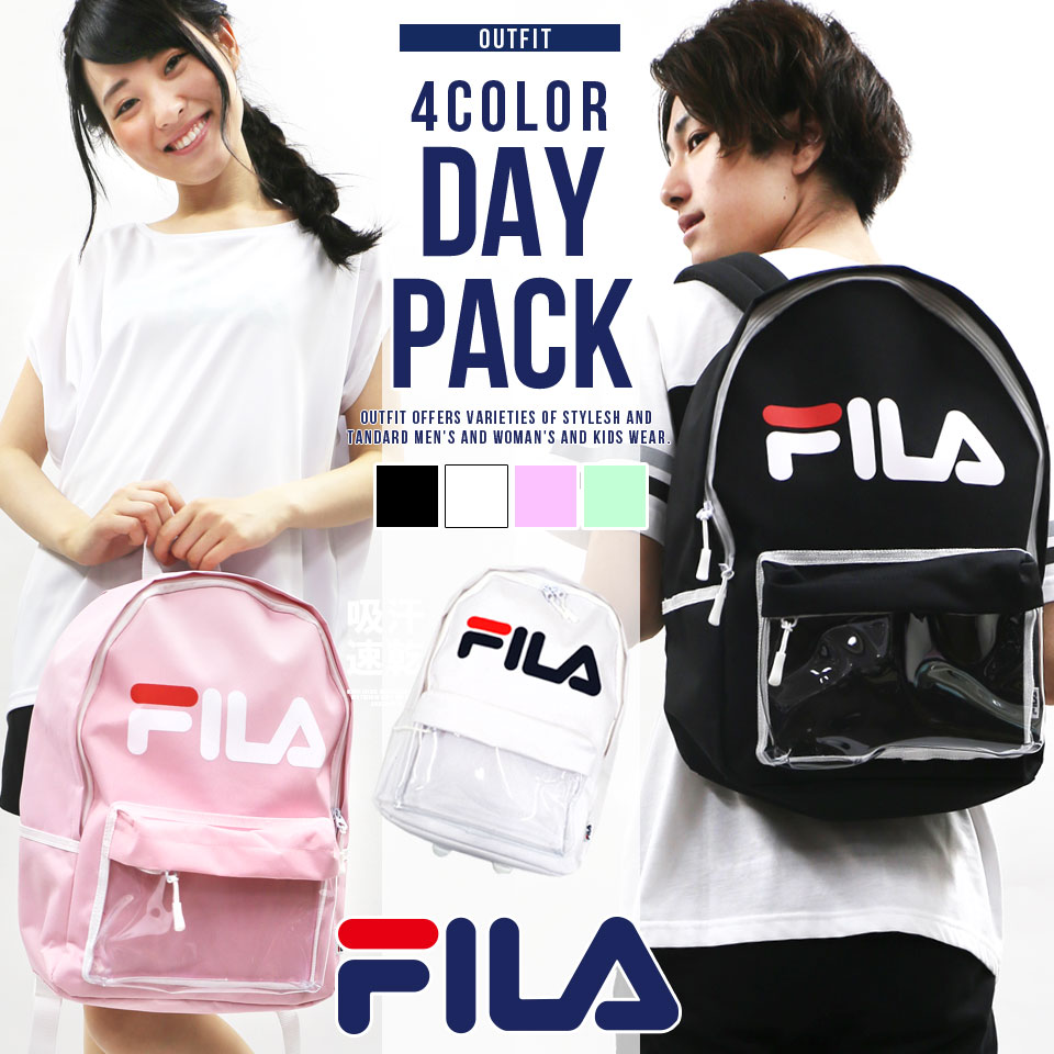 The FILA Fila rucksack Lady's day pack men backpack fashion brand popularity clear bag transparent light light weight casual clothes sea beach sports