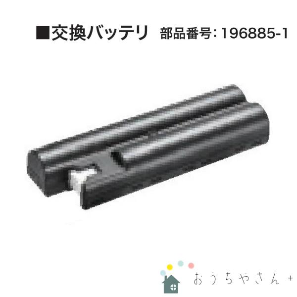 マキタ コードレスクリーナー 純正 好評受付中 交換バッテリ 充電式クリーナー CL105DW CL105DWN CL110DW 4070DW 4076DW 4074DW 4093D ご注意ください 4075DW 注目ブランド 196885-1 4073DWには使用できません