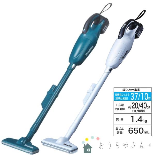 マキタ 掃除機 リチウムイオン 充電式 ハンディクリーナー CL181 18v カプセル式 コードレス 充電式クリーナー CL181FDRFW CL181FDRF 新色 青