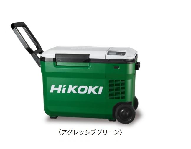 全国一律送料無料 HiKOKI ハイコーキ コンプレッサ式コードレス冷温庫 HiKOKI 18V 至上 コードレス冷温庫 NM UL18DB バッテリ別売