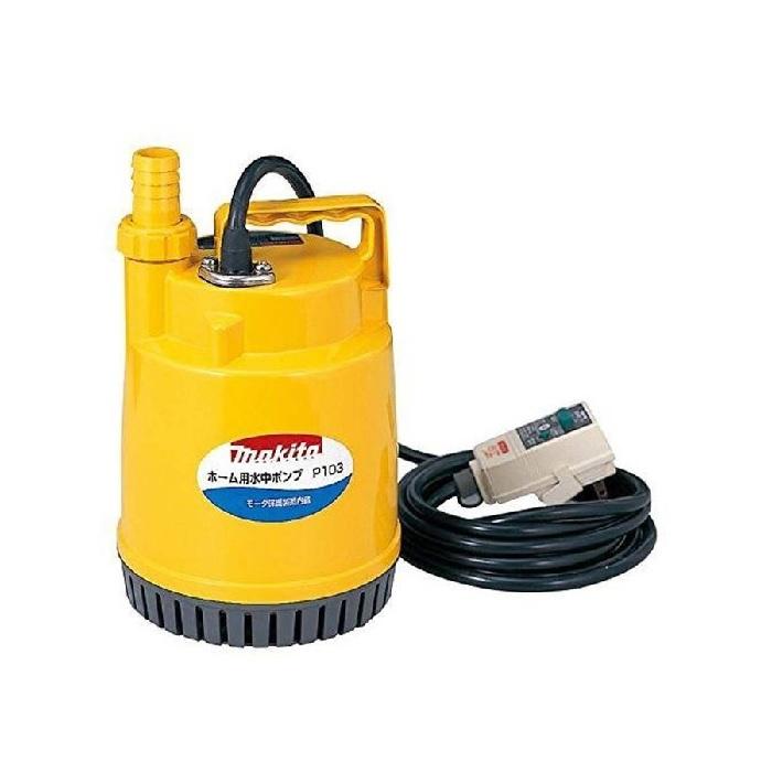 湧水 品質保証 溜り水の排水に マキタ 水中ポンプ P103 特別セール品