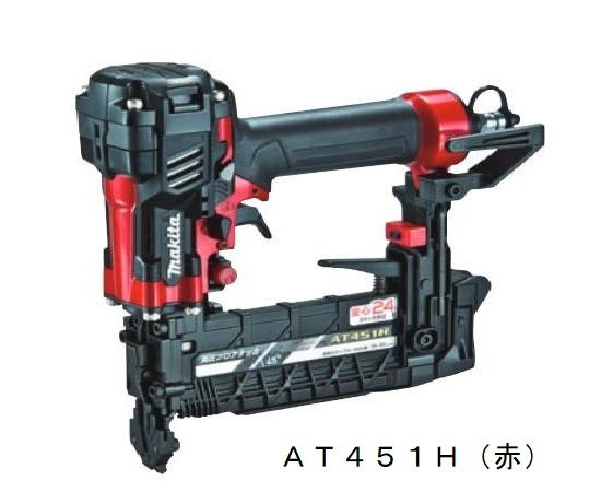 高圧専用設計ならではの確かな打込み力 マキタ 50mm 高圧フロアタッカ HM 超安い ケース付 AT451H MA線ステープル専用幅4mm 人気急上昇