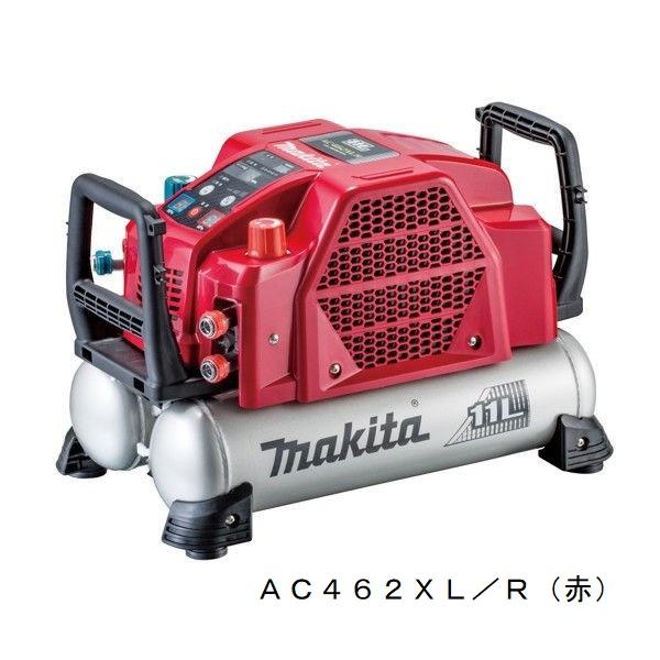 マキタ エアコンプレッサ AC462XL(タンク容量11L)