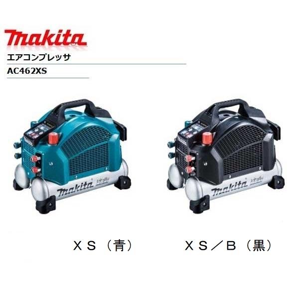 マキタ エアコンプレッサ AC462XS(タンク容量7L)