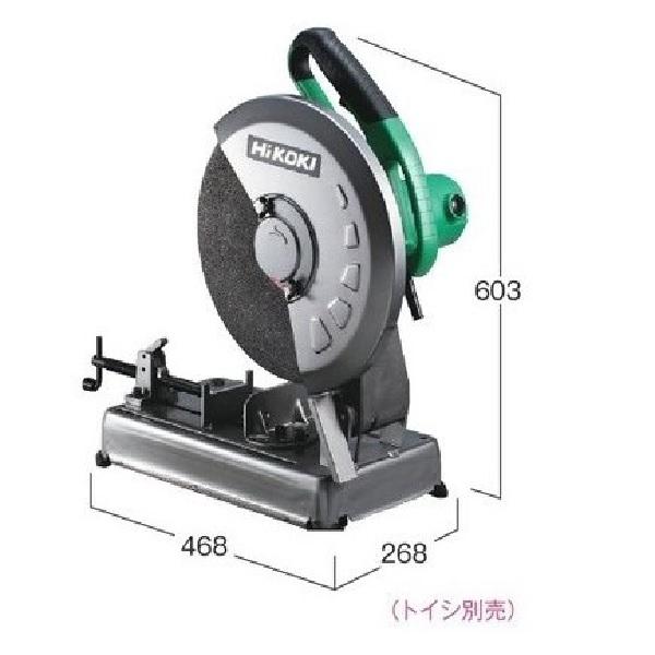 大幅にプライスダウン 定評のある強力な切断力 耐久力 HiKOKI 355mm 海外並行輸入正規品 トイシ別売 ワンタッチバイス付 高速切断機 CC14SF