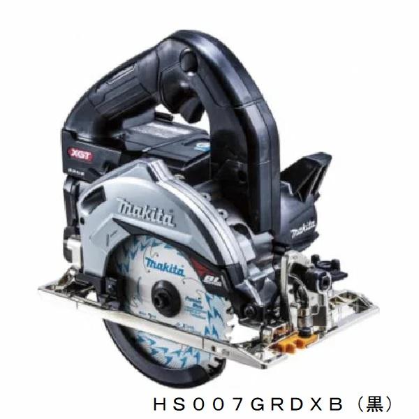 マキタ 40Vmax 125mm 充電式マルノコ HS007GRDX 一般ベース 「無線連動」非対応 2.5Ah(バッテリBL4025x2本・充電器DC40RA・ケース・鮫肌チップソー付)