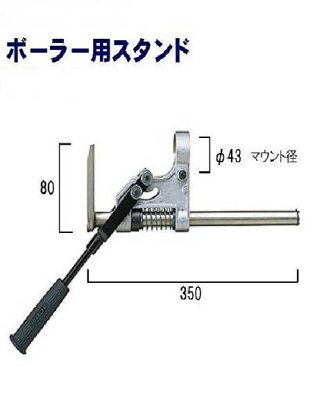 耐久性が高いステンレス ロストワックス 市販 製 お求めやすく価格改定 HiKOKI ボーラー用スタンド D13-DSE