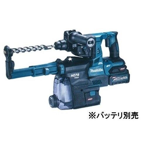 マキタ 40Vmax 28mm 充電式ハンマドリル  HR001GZKV 本体のみ(集じんシステムDX12・ケース付/バッテリ・充電器・ビット別売)