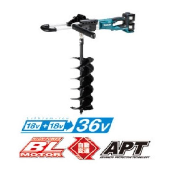 現場での各種穴あけを軽快に マキタ 36V 公式通販 充電式アースオーガ セール特別価格 充電器別売 本体のみ バッテリ DG460DE