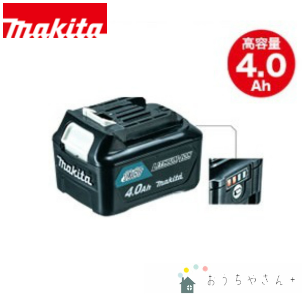 マキタ 卸売り バッテリー BL1040B 10.8V 4.0Ah TD111 CL106 CL107 残量表示付 送料無料でお届けします 正規品 マキタ掃除機 高容量 クリーナー 純正 インパクト リチウムイオンバッテリー