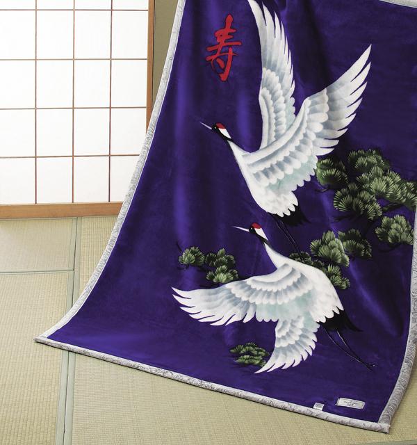 日本製 国産 抗菌 防臭 加工 二枚合わせ 毛布 寿毛布 寿鶴 還暦 敬老