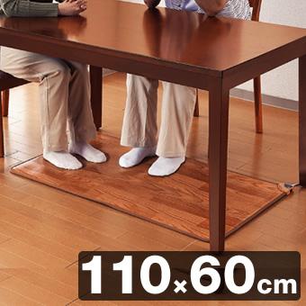 テーブルマット ホットマット フローリングタイプ 省エネ・エコ