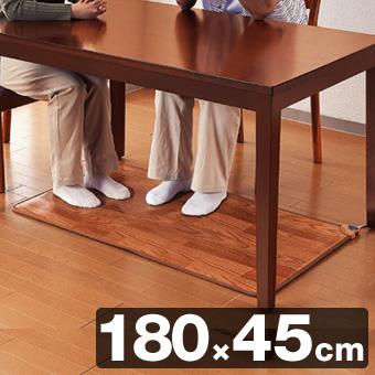 キッチンマット ホットマット 180×45cm フローリングタイプ 省エネ・エコ