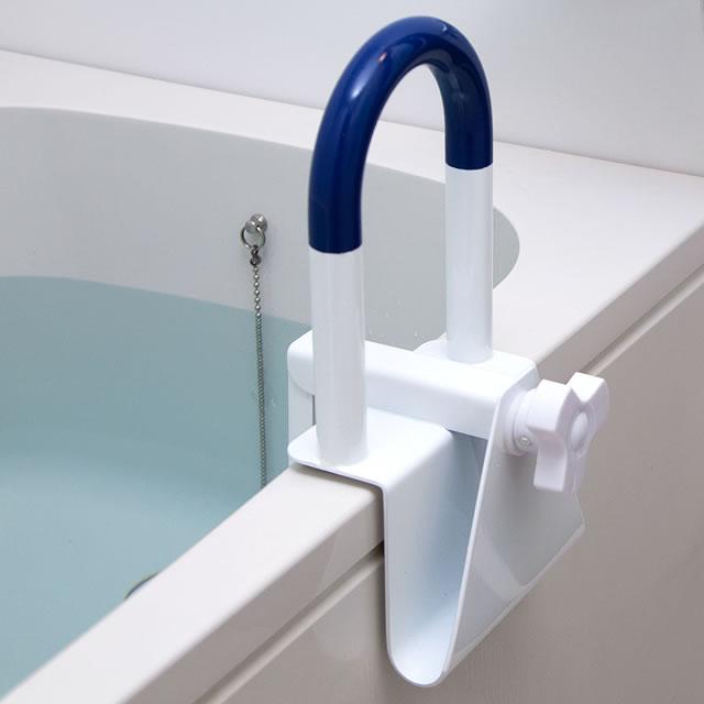 浴槽 手すり 浴槽グリップ ステンレス仕様 完成品