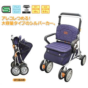 レコルティ ST10 ショッピングカート シルバーカー 幸和製作所