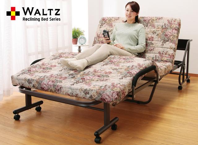 Waltz/ワルツ 木製棚付き収納式リクライニングベッド コンセント付き 電動タイプ シングル TS