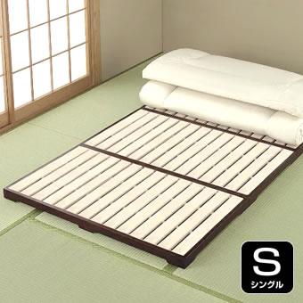 匠木工 すのこベッド すのこベット すのこマット シングル 三つ折り 桐製