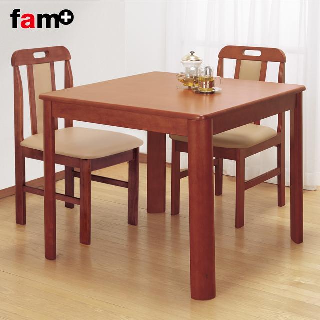 ファムプラス 天然木ダイニングテーブル 正方形