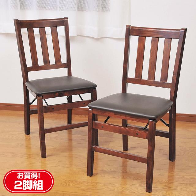 椅子 チェア セット 天然木折りたたみ式ダイニングチェア2脚組