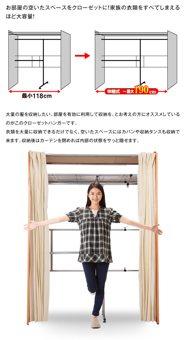 cabinet outlet 楽天市場 横伸縮 ハンガーラック カバー付き 2段 ワードローブ クローゼット 収納 ラック クローゼットハンガー 12990