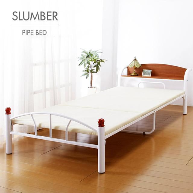 Slumber/スランバー 宮棚付き パイプベッド シングル