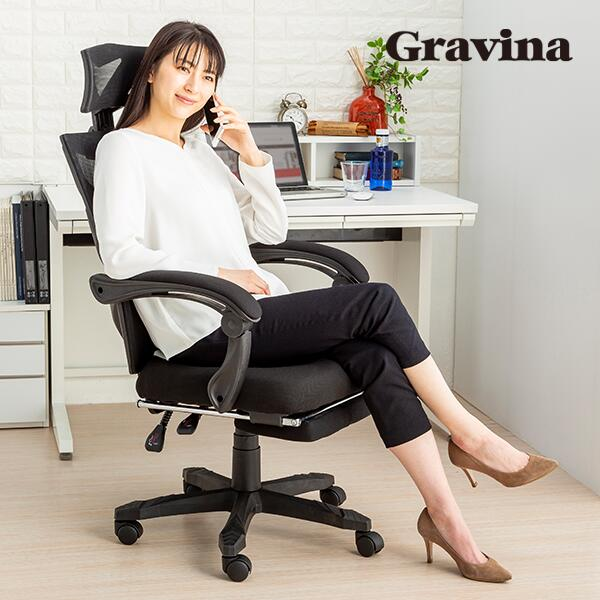 オフィスチェア メッシュ リクライニング アームレスト付き フットレスト付き デスクチェア パソコンチェア ホームオフィス テレワーク リモートワーク チェア 椅子 肘付き