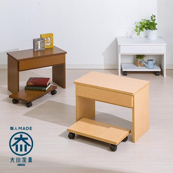 SAKAI Design サカイデザイン 職人が作る2WAYテーブル 完成品 代金引換不可