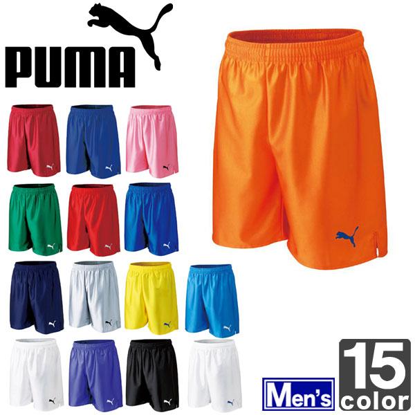 父の日ギフトプーマ【PUMA】ゲームパンツ900410ハーフパンツサッカートレーニングカラー