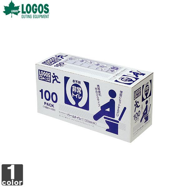 《送料無料》LOGOS【ロゴス】LLL パームトイレ 82100410 アウトドア 緊急時 避難所 簡易トイレ エマージェンシーグッズ 災害 地震手のひらサイズの水不要携帯トイレ