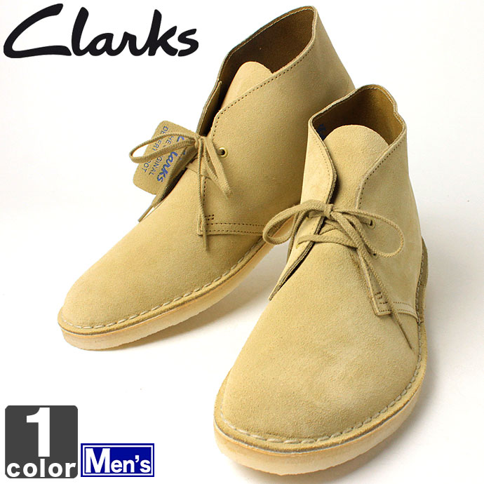 clarks mens summer shoes