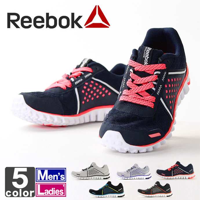 Chaussures Hommes Reebok Réel Flex Sandales QIfUr