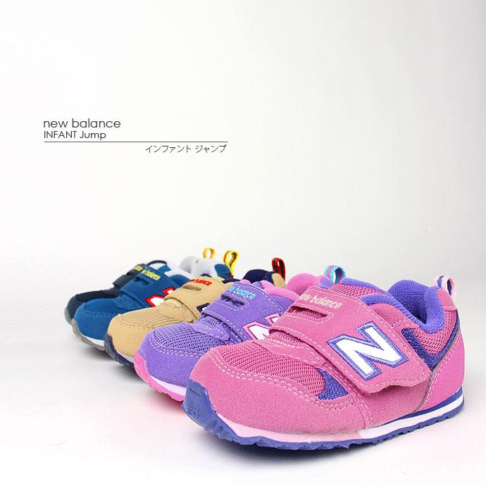 New Balance Kids Sko 13 pz3h583mJ