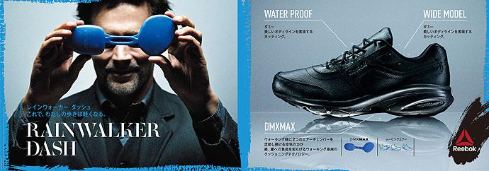 锐步人分歧界内沃克冲刺DMXMAX 4E M48149 M48150 1507鞋鞋运动鞋行走防水防水体育男性绅士