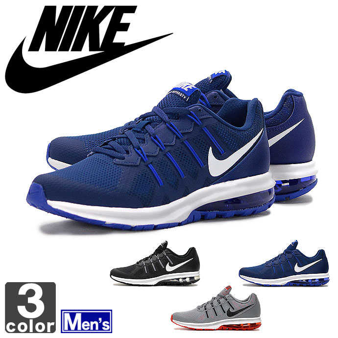 Air Max Fitsole 2016 Chevy