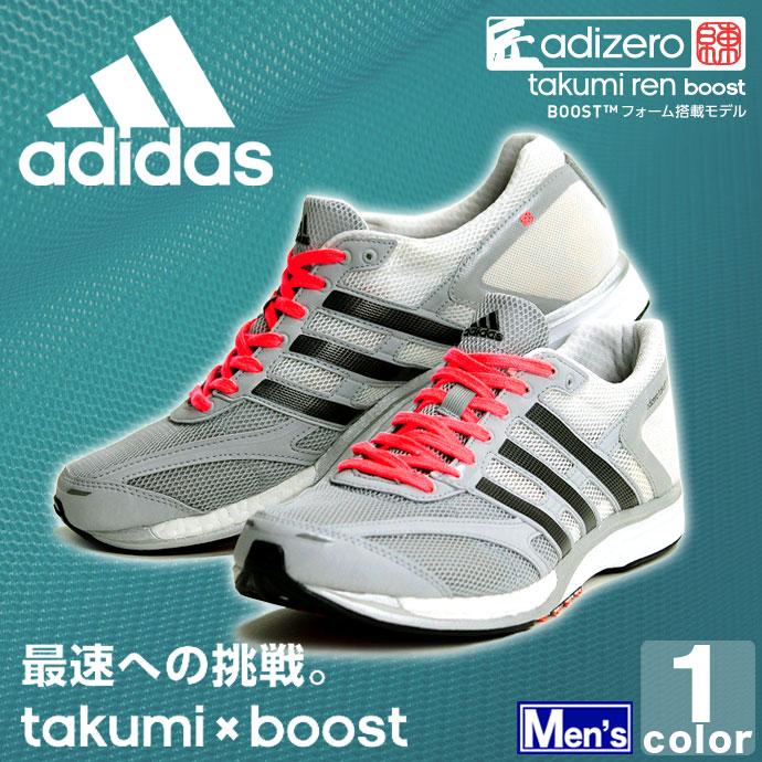 Adidas mens adizero takumi ren boost 2 wide AF4041 1601adizero Takumi Len  boost wide running shoes mens men