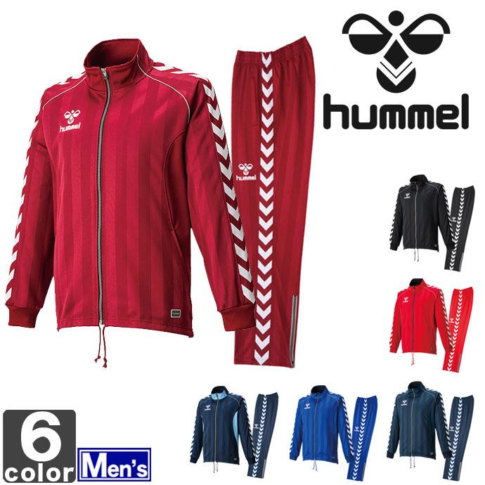 《送料無料》ヒュンメル【hummel】メンズ ウォーム アップ 上下セット HAT2059 HAT3059 1602 ジャージ ジャケット パンツ セットアップ スポーツ 運動 フィットネス ジム 紳士